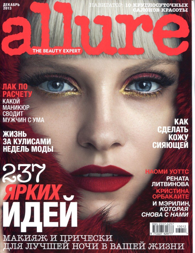 ginta-lapina-by-norman-jean-roy-for-allure-russia-december-2013-6-789x1024